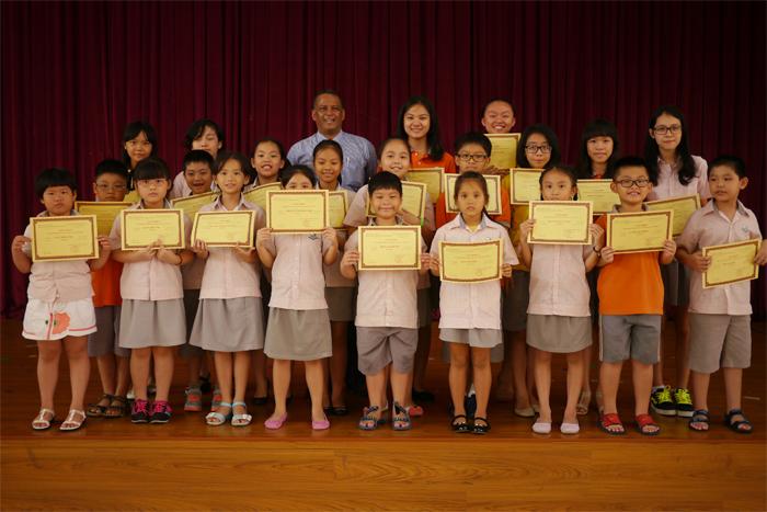 school-adward1